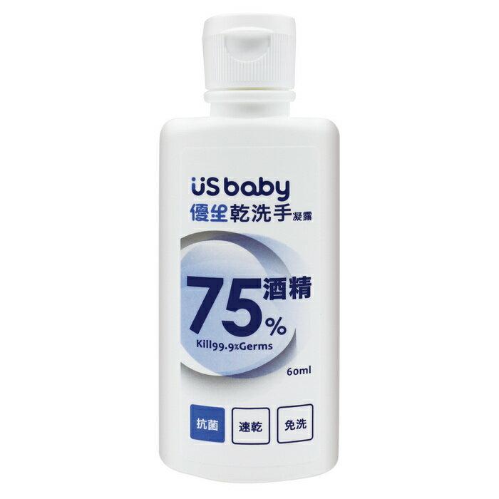 【優生】乾洗手凝露60ML