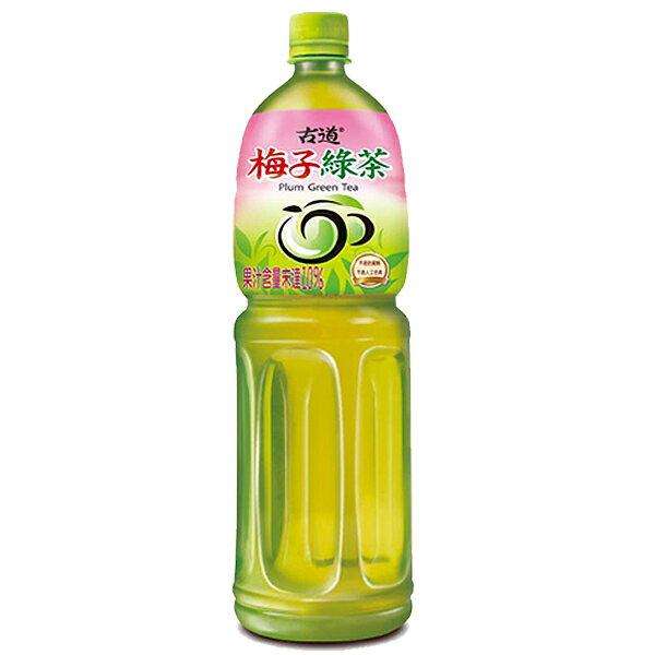 古道 梅子綠茶 1500ml (12入)/箱【康鄰超市】