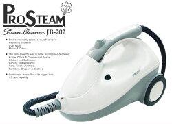 【威寶家電過季新品出清】Prosteam 普樂蒸氣強效清潔機(JB-202)