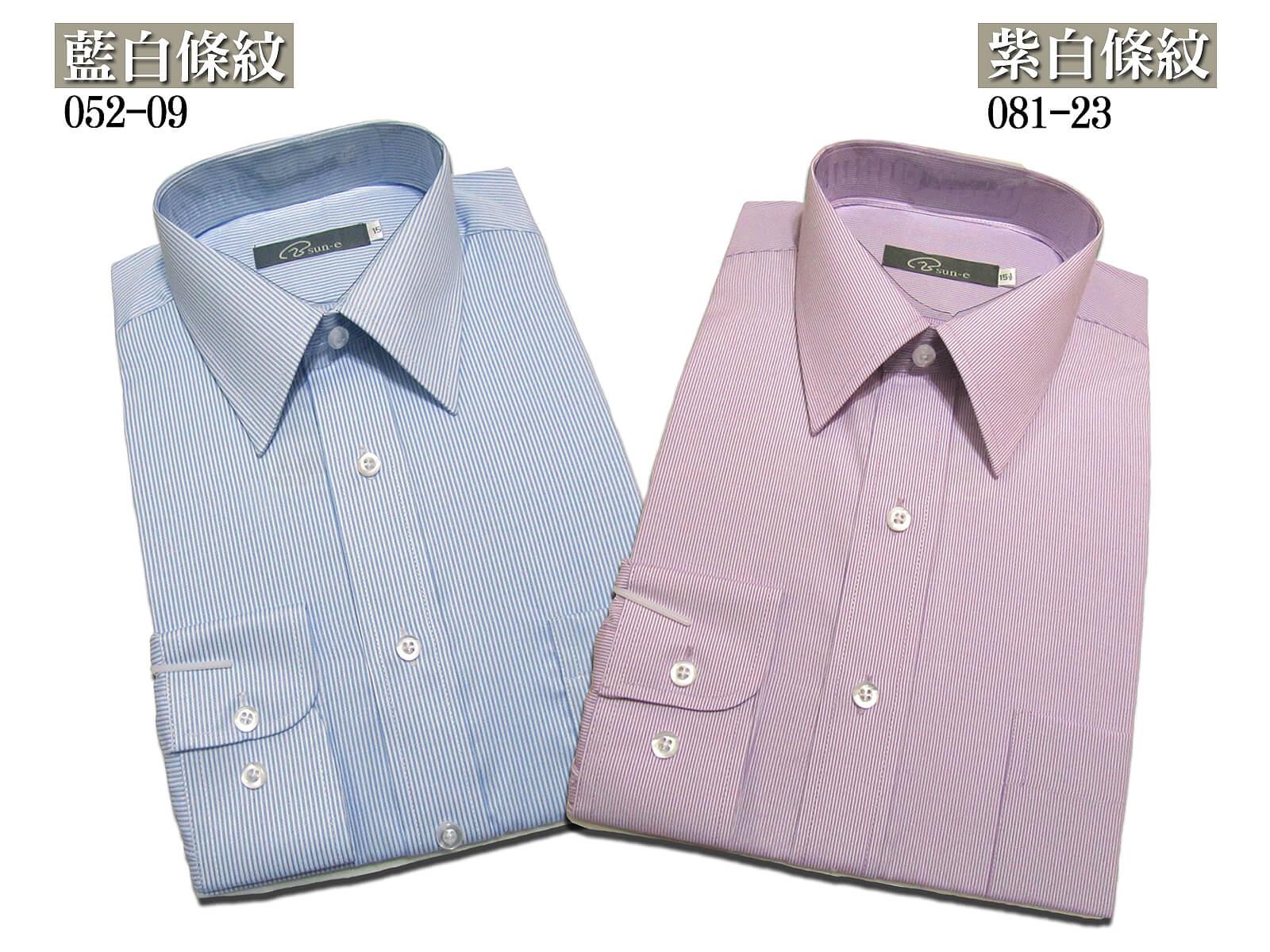 sun-e335特加大尺碼標準襯衫、上班族襯衫、商務襯衫、不皺免燙襯衫、正式場合襯衫、條紋襯衫、素面襯衫(短袖 / 長袖) 多顏色、樣式可供選擇 尺寸:19、20、21、22(英吋) 1