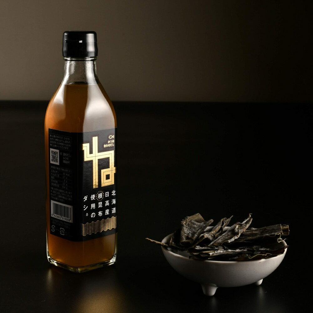 北海道根昆布濃縮高湯 300ml / 瓶 日本直送 家常料理 2