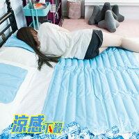 夏日寢具 涼感涼墊到涼感墊 冰涼墊 冷凝墊 涼夏枕 雙人3件組 涼感 COOL【MM-D001】就在加寶家居推薦夏日寢具 涼感涼墊