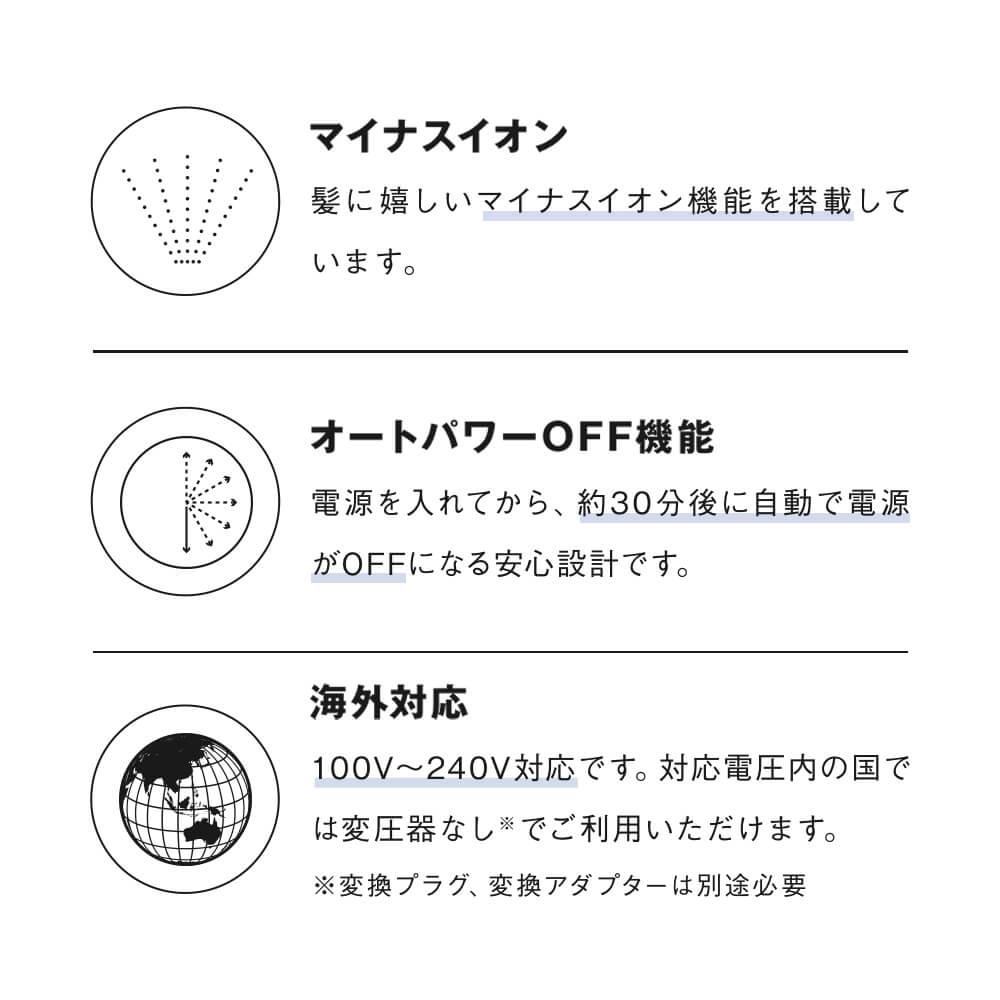 部分現貨!日本SALONIA / main-sl-004S / 雙負離子離子平板夾 / 國際電壓-日本必買  / 日本樂天代購 (3218*0.5)。件件免運 9