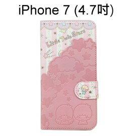 雙子星拼接皮套 [流星] iPhone 7 (4.7吋)【三麗鷗正版授權】