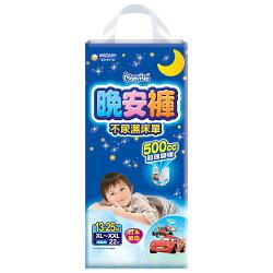 【兒童內褲】滿意寶寶 男生晚安褲 22片*3包/箱購