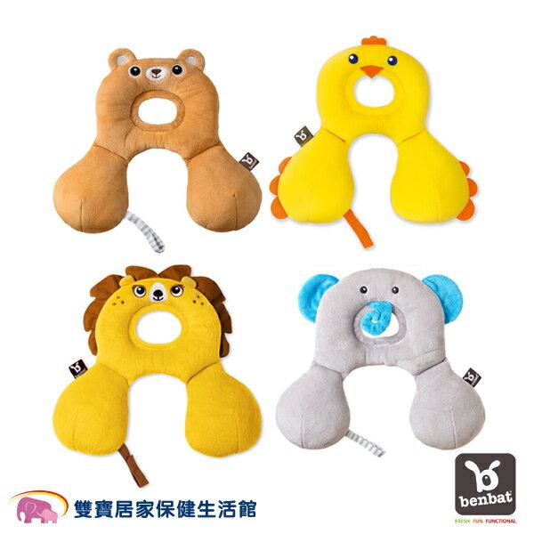 正版公司貨Benbat寶寶旅遊頸枕熊護頸枕0-12m