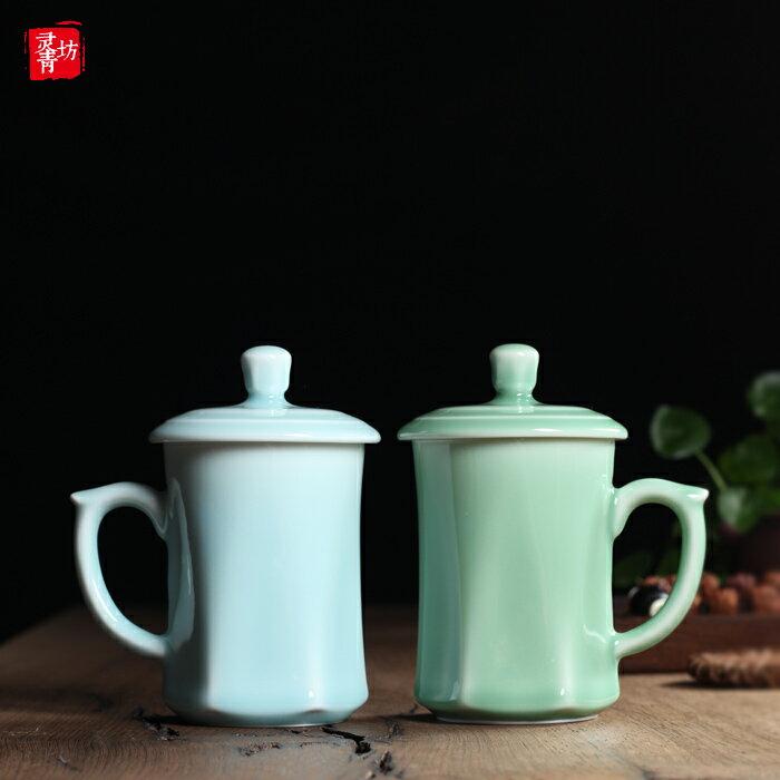 陶瓷辦公杯 茶杯帶蓋 龍泉青瓷創意茶杯 會議 家居大號水杯子禮品1入