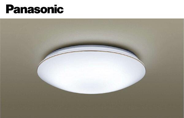 Panasonic國際牌★LED調光調色遙控燈具32.5W110V★永光HH-LAZ3035209