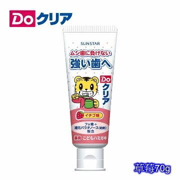 有樂町進口食品 日本《三詩達》巧虎兒童牙膏(草莓)70g J75 20151124 - 限時優惠好康折扣