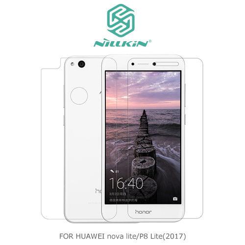 HUAWEI nova lite / P8 Lite(2017) NILLKIN 超清防指紋保護貼 (含背貼) 螢幕保護貼 保護貼 高清貼