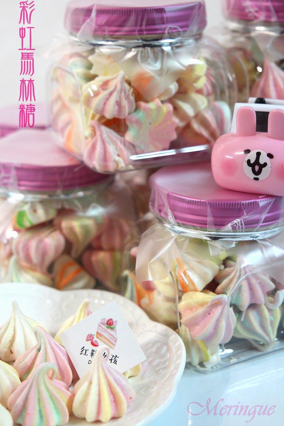 彩虹馬林糖😋甜螞蟻的最愛/愛吃甜再購買喔/法式蛋白餅/孩子最愛/婚禮小物、慶生、下午茶甜品、甜點、派對、團購、伴手禮