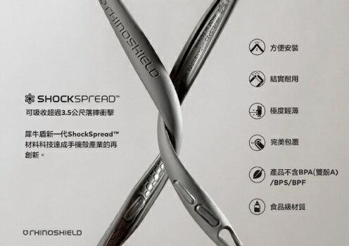 買就贈IPHONE線【 犀牛盾】iPhone 11系列 Mod NX 手機殼