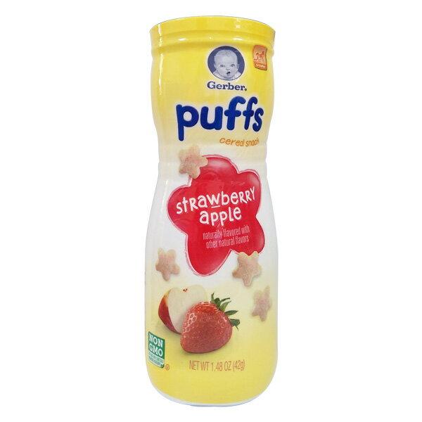 Gerber 美國嘉寶星星餅乾-草莓蘋果口味(適合8個月以上食用)【悅兒園婦幼生活館】