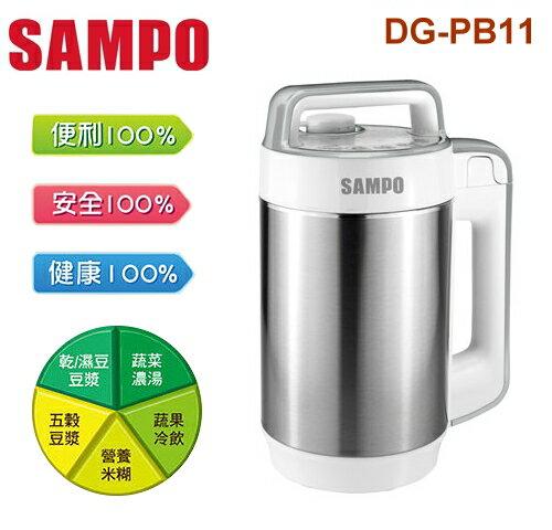 【佳麗寶】-(SAMPO聲寶)-全營養豆漿機『DG-PB11』