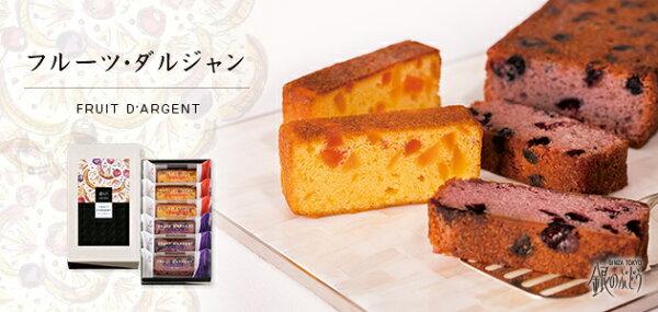 日本代購預購空運直送季節限定東京銀座水果蛋糕芒果木瓜蔓越莓藍莓6個入1398