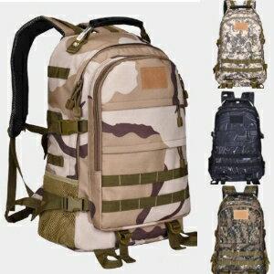 美麗大街【LF507】戶外登山包迷彩雙肩背包運動背包野營徒步包旅遊旅行背包