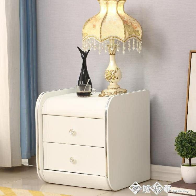 床頭櫃 床頭櫃簡約現代臥室小戶型迷你儲物櫃窄歐式簡易白色皮質床邊櫃子SUPER 全館特惠9折