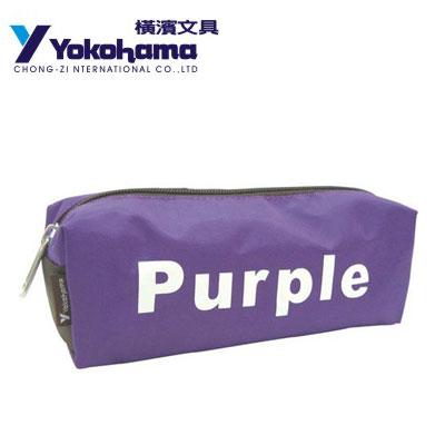 YOKOHAMA 日本橫濱 多立克部落方形筆袋YHC-3 / 個