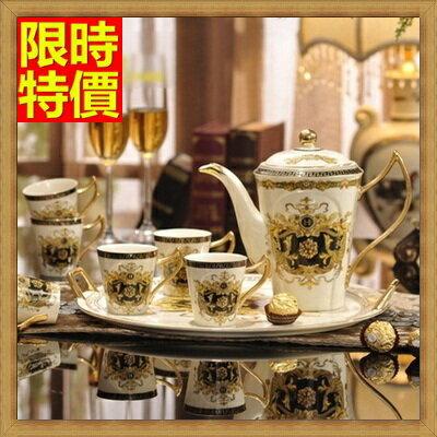 下午茶茶具 含茶壺+咖啡杯組合-4人高檔陶瓷歐式茶具6色69g3【獨家進口】【米蘭精品】