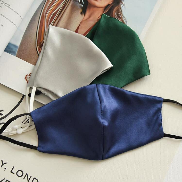 口罩 真絲口罩可以防曬養膚的蠶絲口罩    時尚學院