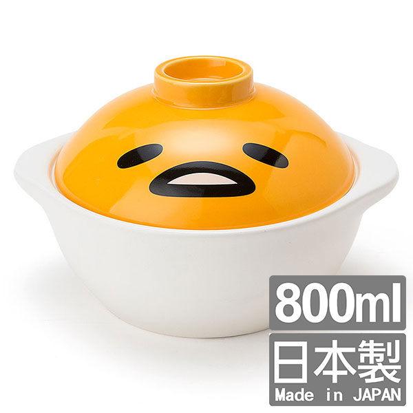 蛋黃哥大臉陶瓷湯鍋