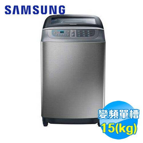 ★超殺福利品★SAMSUNG 三星 15公斤單槽洗衣機 WA15F7S9MTA/TW