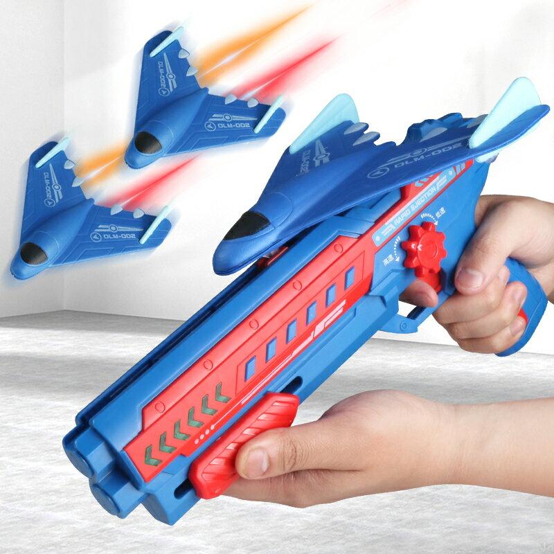 飛機玩具 玩具槍兒童魔幻炫動泡沫飛機 彈射滑翔機 男孩戶外槍式發射 網紅空戰玩具