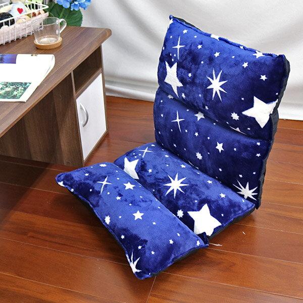 和室椅 和室電腦椅 休閒椅 《銀河國度絨布五段和室椅》-台客嚴選