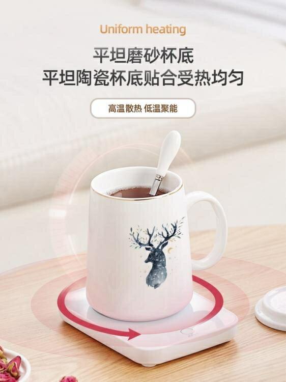 加熱杯墊恒溫杯墊55度暖暖杯恒溫杯熱奶神器加熱杯子恒溫加熱器保溫暖杯墊