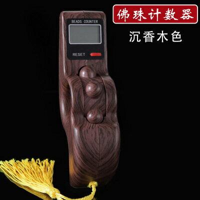 充電計數器電子佛珠念佛計數器念經誦經手指點數器藏式念佛器『xxs3300』