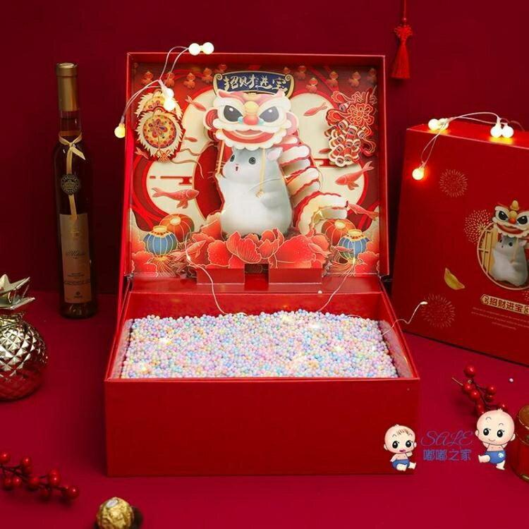 禮物盒 立體禮物盒高檔創意大號生日包裝空盒子ins風網紅新年禮盒流星球