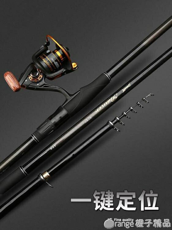 磯釣竿磯竿長節海竿釣魚竿手海兩用磯釣桿套裝碳素超輕超硬
