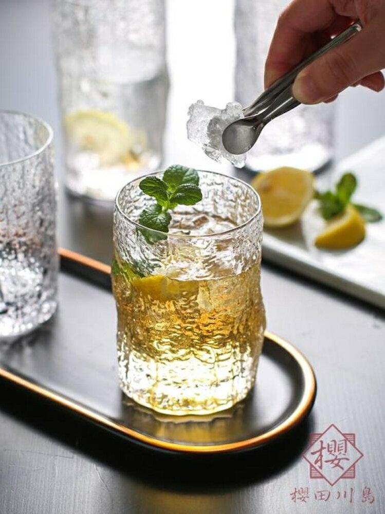 錘目紋玻璃杯子水杯家用喝水創意透明啤酒杯茶杯飲料杯【櫻田川島】