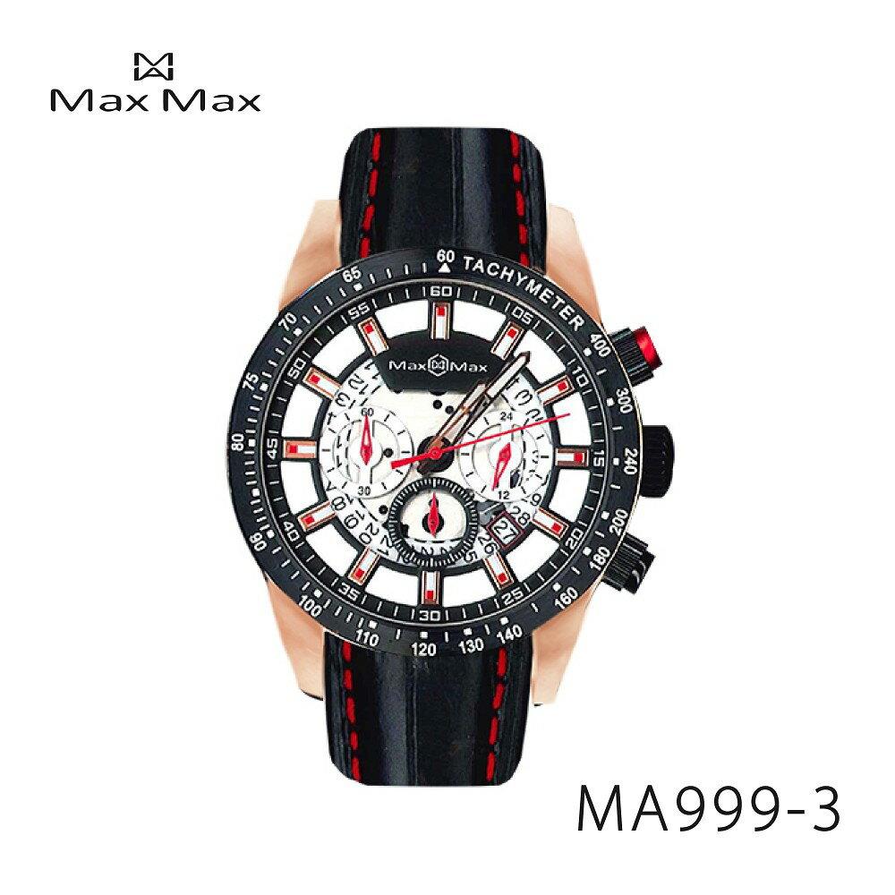 【完全計時】手錶館│MaxMax 原廠公司貨 三眼計時運動腕錶MAX999-3