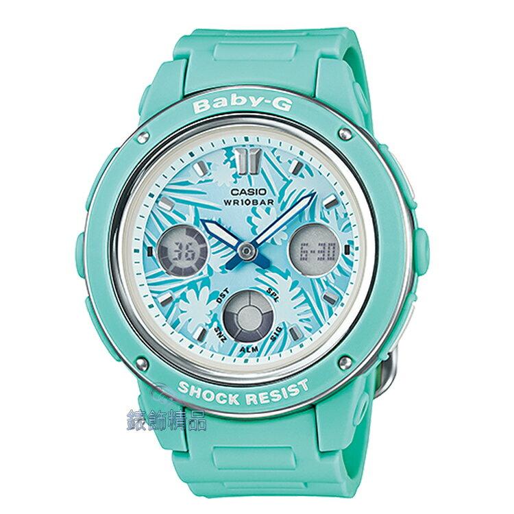 【錶飾精品】現貨卡西歐CASIO BABY-G花草錶盤設計 天空藍 BGA-150F-3A 全新原廠正品 生日情人禮物