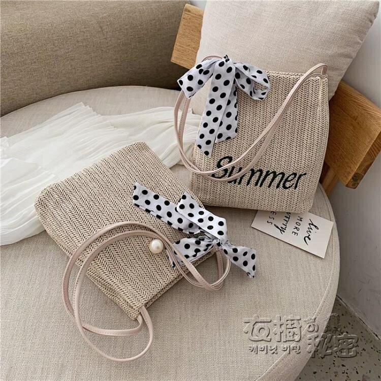 夏季小包包女2020新款韓版洋氣休閒單肩包時尚女包草編質感小方包
