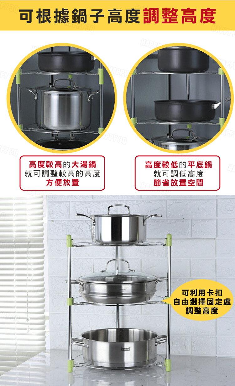 【現貨  /  可調高度】廚房用品鍋架 鍋具收納 廚房收納架 鍋子收納 鍋架子多層置物架 【AAA3656】 4