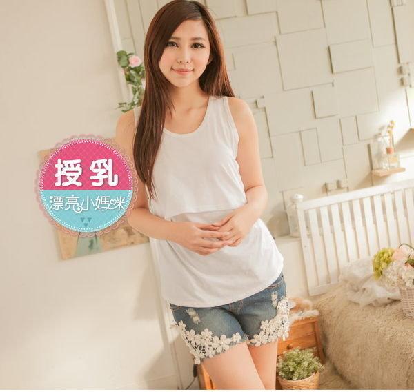 *漂亮小媽咪*純棉哺乳背心/細肩帶 孕婦上掀式小可愛 透氣 授乳 坐月子哺乳衣 H1101