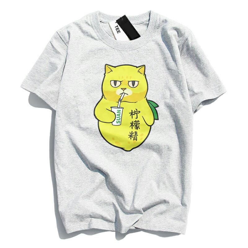 KUSO 搞笑 情侶裝 純棉短T MIT台灣製【YC686-11】萌寵 檸檬精 酸酸貓  動物萌寵 快速出貨 5