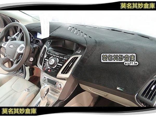 FG003 莫名其妙倉庫~ 湛黑避光墊~福特Ford Focus MK3 4D 5D 有S