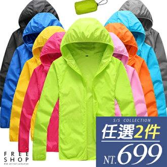 情侶款 Free Shop【QFSAX9151】 韓國風附隨身束口袋 輕薄純素色素面防曬連帽風衣外套 有大尺碼