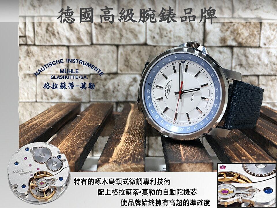 錶現複合式精品 - 限時優惠好康折扣