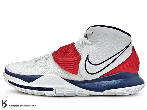 2020 Kyrie Irving 最新代言鞋款 NIKE KYRIE 6 VI EP TEM USA 白深藍紅 美國隊 奧運 前掌 ZOOM TURBO AIR 氣墊 (BQ4631-102) 0820 0