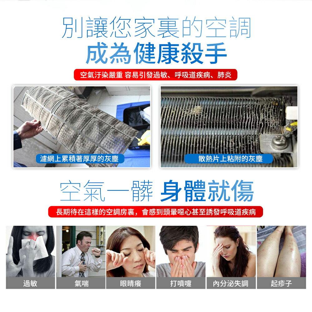 第二代[易舒淨] 水刀式免水洗冷氣清潔液 添加韓國牡丹皮和銀離子 1