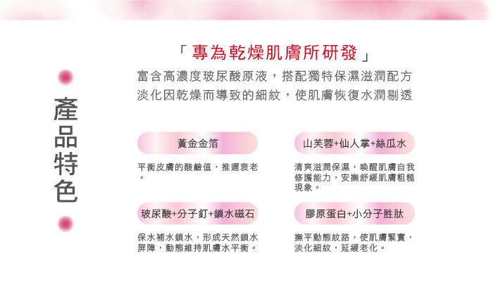 彩虹森林-沁潤泉面膜- 5片 / 盒 2