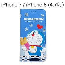 哆啦A夢皮套[麵包]iPhone7iPhone8(4.7吋)小叮噹【正版授權】