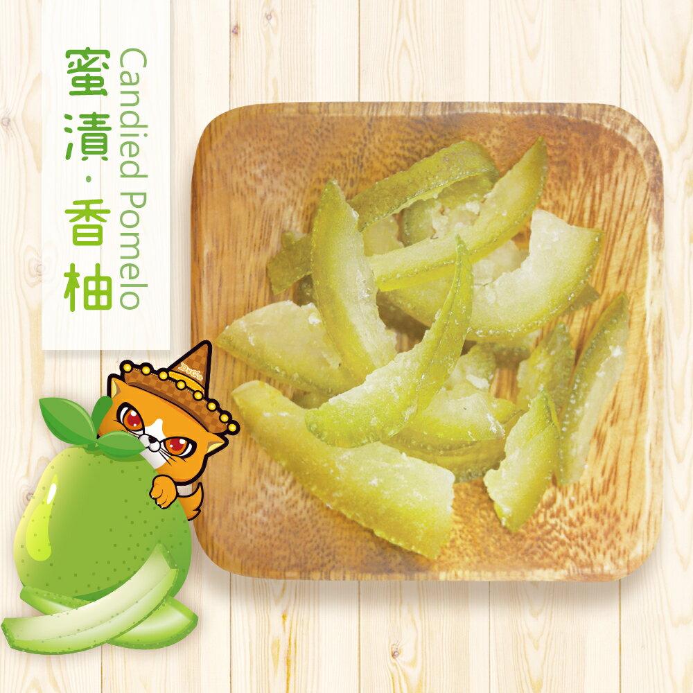 香酥果乾系列★蜜漬香柚(全素)★Doga香酥脆椒 0