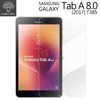 Samsung 三星到【愛瘋潮】99免運 Metal-Slim Samsung Tab A 8.0 (2017) T385 0.33mm 玻璃螢幕保護貼