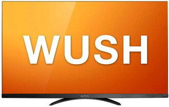 免運費 AmTRAN瑞旭 55吋WUSH液晶電視 顯示器 連網 3D LED (A55X3D)