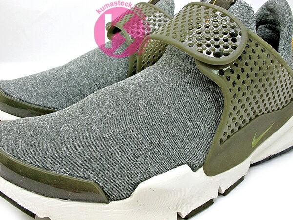 [24%OFF] 2017 NSW 藤原浩 提案設計 重新復刻 NIKE WMNS SOCK DART SE 女鞋 灰橄欖綠 慢跑鞋 HTM 襪子 FRAGMENT (862412-300) ! 2